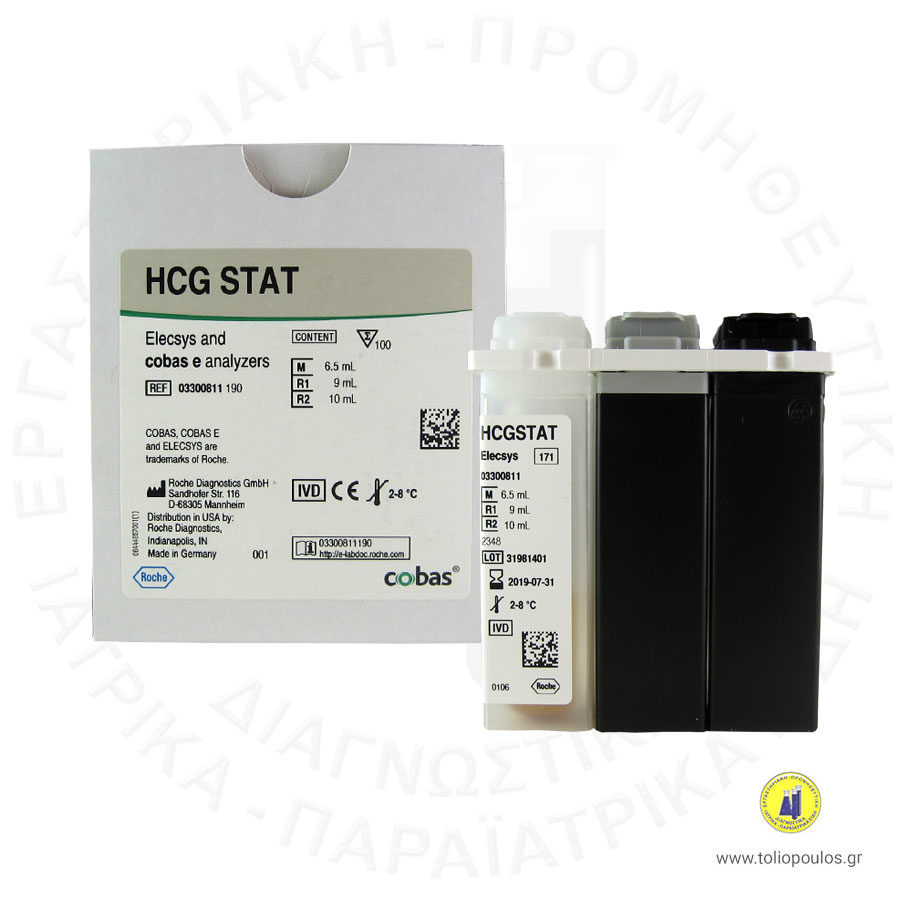 HCG+β STAT ELECSYS e 411 100T ΤΟΛΙΟΠΟΥΛΟΣ ΔΙΑΓΝΩΣΤΙΚΑ