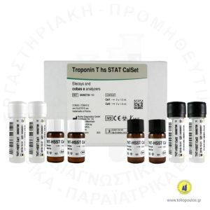 HS TROPONIN T STAT CALSET 4x1ml ELECSYS e-411 ROCHE ΤΟΛΙΟΠΟΥΛΟΣ ΔΙΑΓΝΩΣΤΙΚΑ