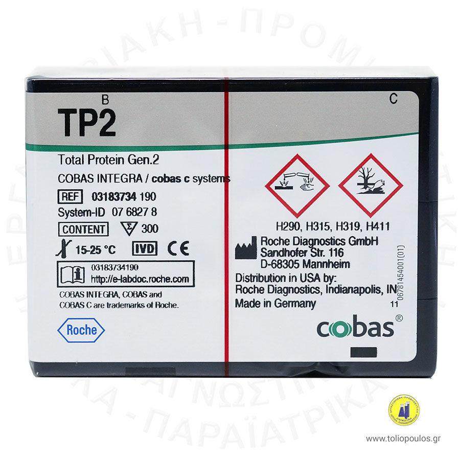 TOTAL-PROTEIN-GEN-2-300T-INTEGRA