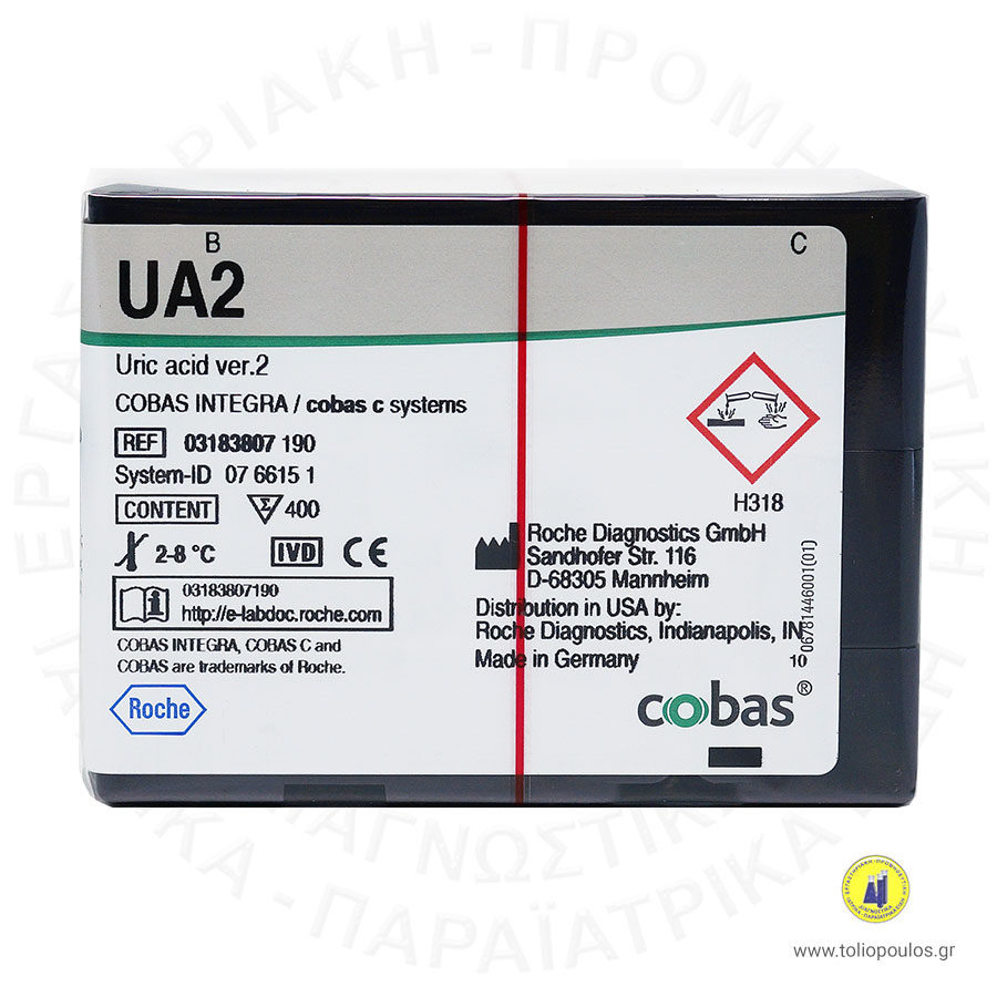 URIC-ACID-v.2-400T-INTEGRA-400