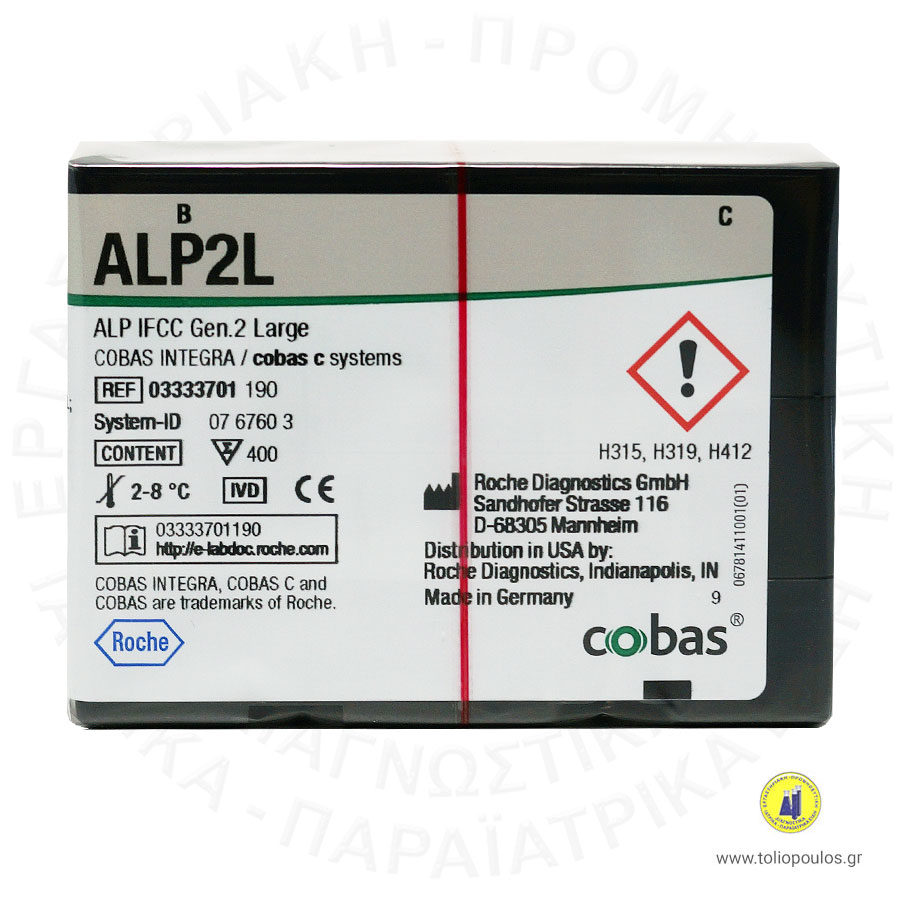 alkaline phospatase generation 2 integra toliopoulos diagnostika