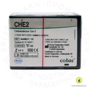 Cholinesterase Gen. 2 Roche Integra