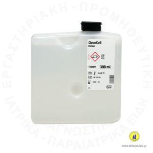 Cleancell βοηθητικά αντιδραστήρια