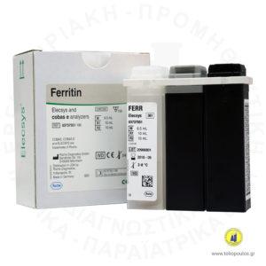 Ferritin 100 test αντιδραστηριο elecsys