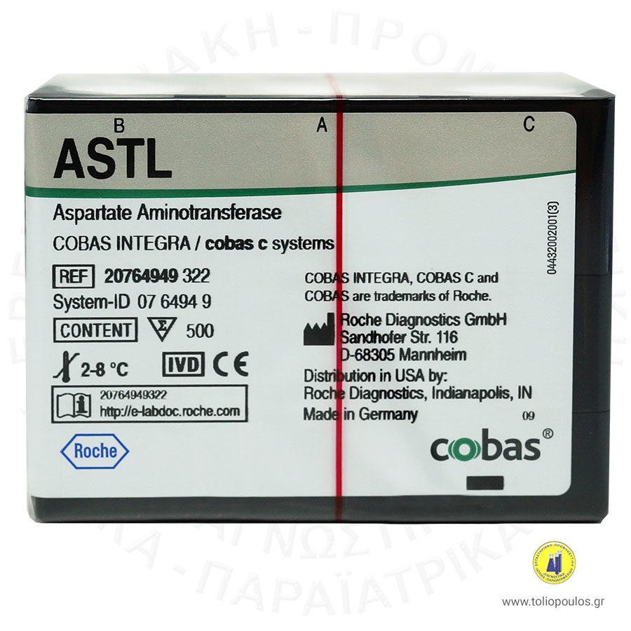 got-astl-antidrastirio-500-tests-integra-toliopoulos-diagnostika