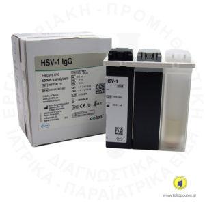 hsv-1-igg-elecsys