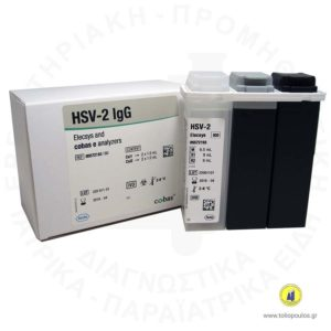 Hsv2 Igg Elecsys Roche