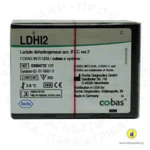 LDHI2 Αναλυτή Roche Integra