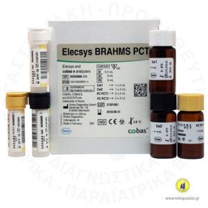 Αντιδραστήριο Brams Pst Roche Elecsys