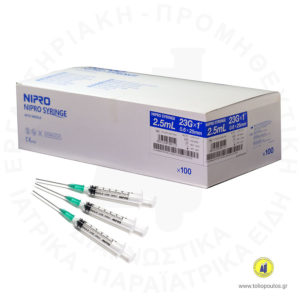 siriges nipro 2.5ml 23g toliopoulos diagnostika
