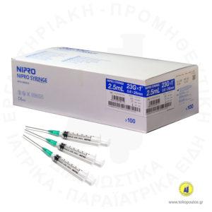 Σύριγγες Nipro 2.5ml 23g