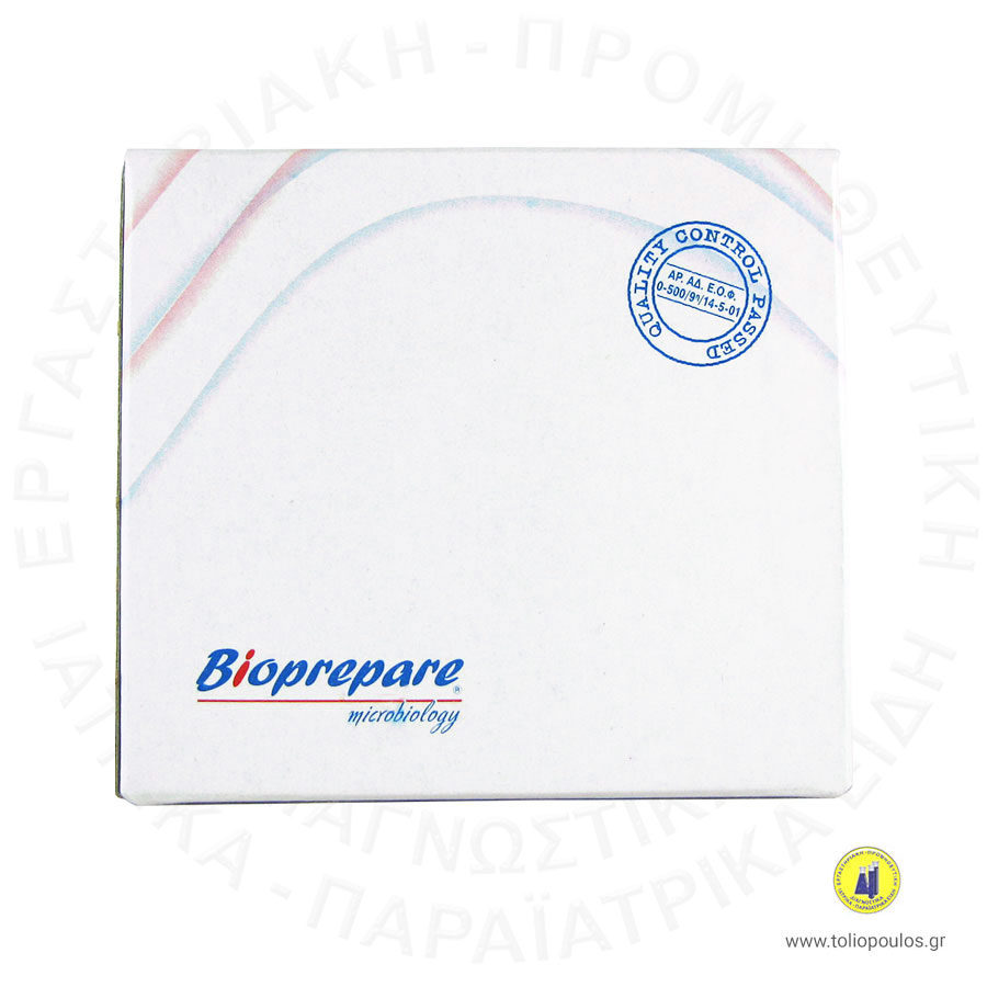 CARBOHYDRATE-BROTH-RHAMNOSE-3ml-BIOPR.