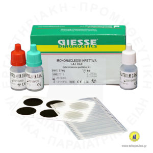 INFECTION MONONUCLEOSIS LATEX KIT ΜΕ ΜΑΡΤΥΡΕΣ MONOTEST 50T GIESSE
