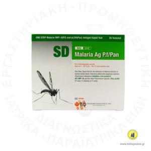 MALARIA DEVICE SD BIOLINE 25T ΤΟΛΙΟΠΟΥΛΟΣ ΔΙΑΓΝΩΣΤΙΚΑ