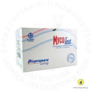 MYCOTEST-(MYCOPLASMA-–REAPLASMA)-BIOPREPARE