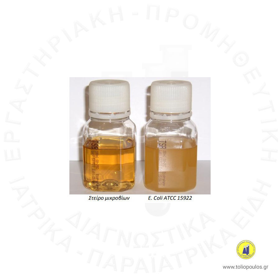 TRYPTONE-SOY-BROTH-(USP)-10ml-BIOPREPARE-ΤΟΛΙΟΠΟΥΛΟΣ-ΔΙΑΓΝΩΣΤΙΚΑ