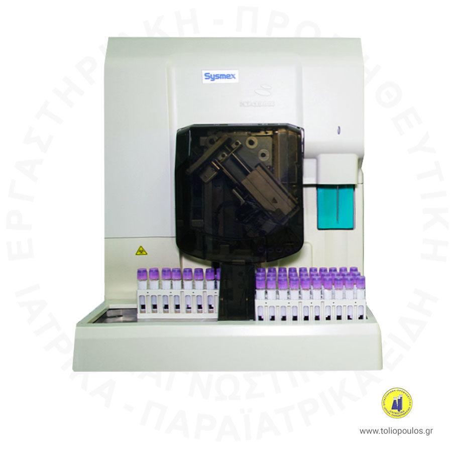 Αιματολογικός Αναλυτής Sysmex XT 1800i