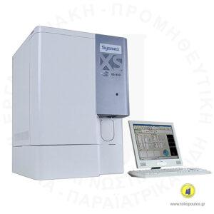 aimatologikos-analitis-xs-800i-sysmex
