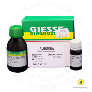 αντιδραστήρια giesse albumin bcgl
