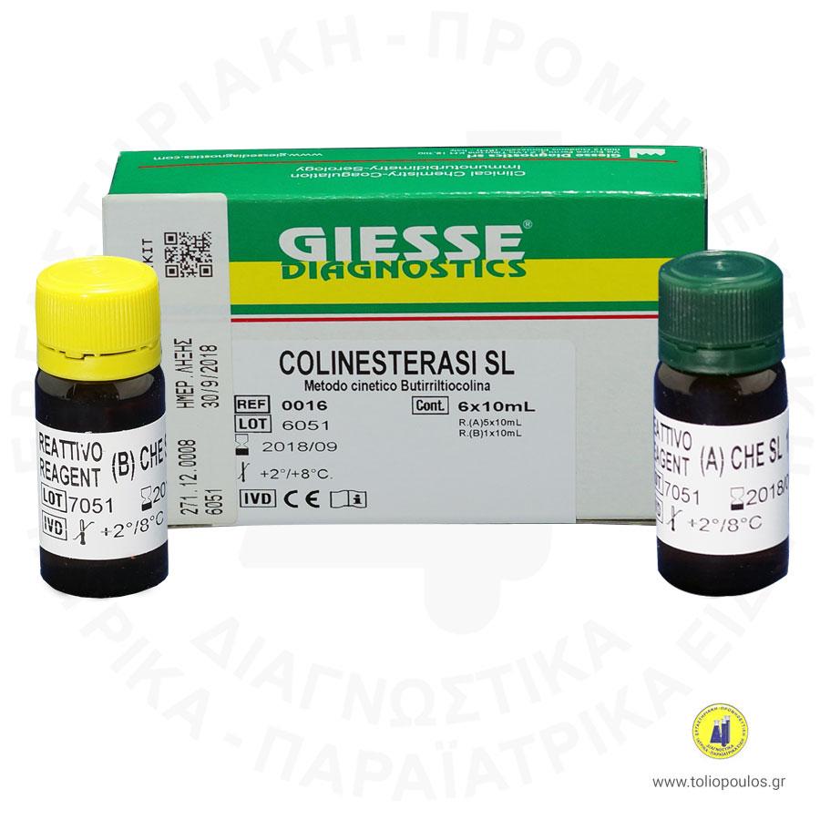 αντιδραστήρια giesse cholinesterase