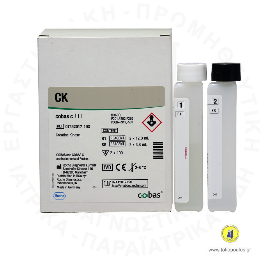 ck-nac-2x100-c111-roche