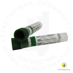 Σωληνάρια EDTA με πράσινο πώμα