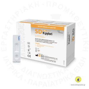 helicobacter-pylori-sd-bioline