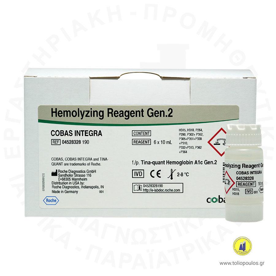 Αντιδραστήριο Hemolyzing Roche Integra