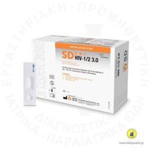 hiv-1-2-3-sd-bioline