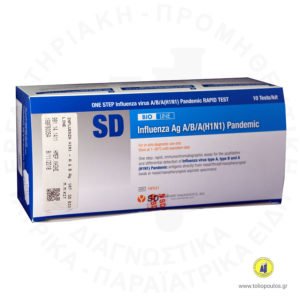 influenza-h1-n1-sd-bioline