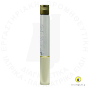 θρεπτικό υλικό nutrient broth 10ml bioprepare