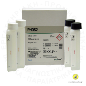 Phosphate Roche C111 Τολιόπουλος Διαγνωστικά