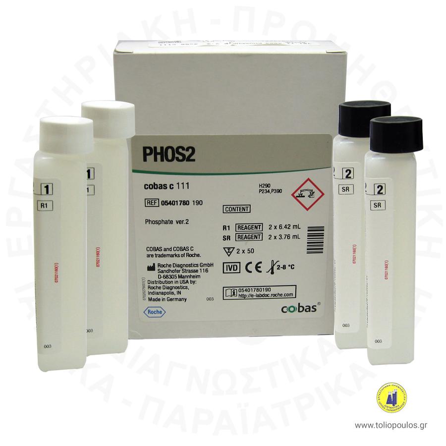 phosphate-roche-c111