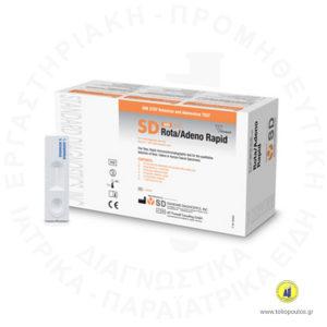 rota-adenovirus-sd-bioline