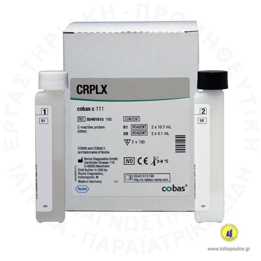 spr-lx-latex-c111-roche