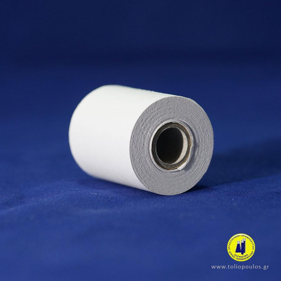 printer-paper-avl-p5-roche