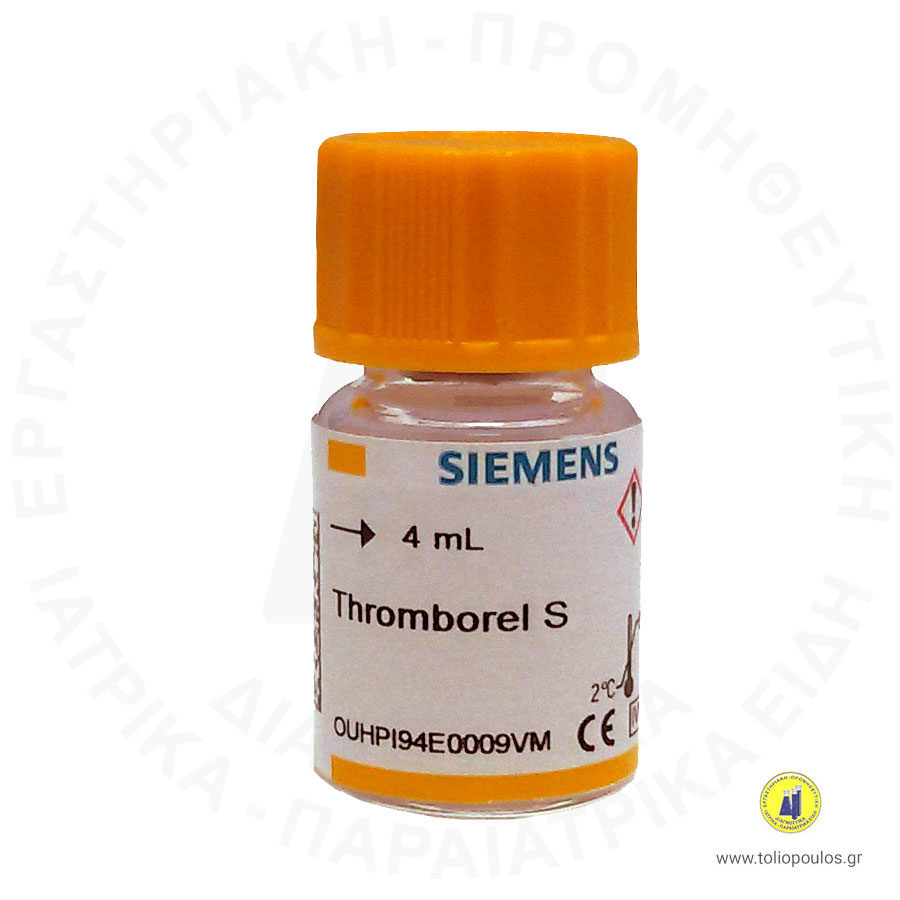thromborel-s-4ml-siemens