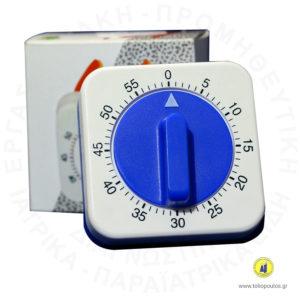 επιτραπέζιο χρονόμετρο μιάς ώρας τολιόπουλος διαγνωστικά