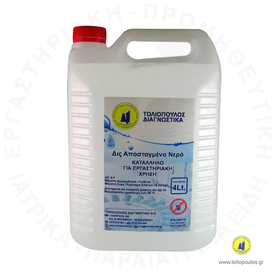 Δισαπεσταγμένο νερό 4 λίτρα