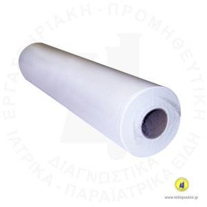 Χαρτοσέντονο απλό πλαστικοποιημένο