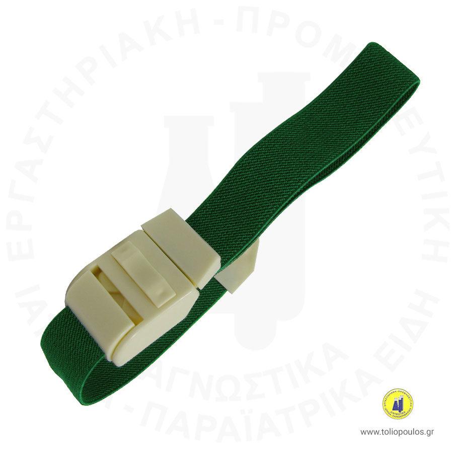 Ζώνη αιμοληψίας πράσινη