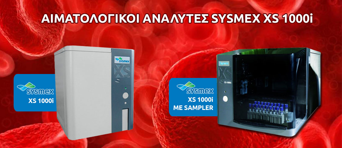 aimatologikoi-analites-xs-1000