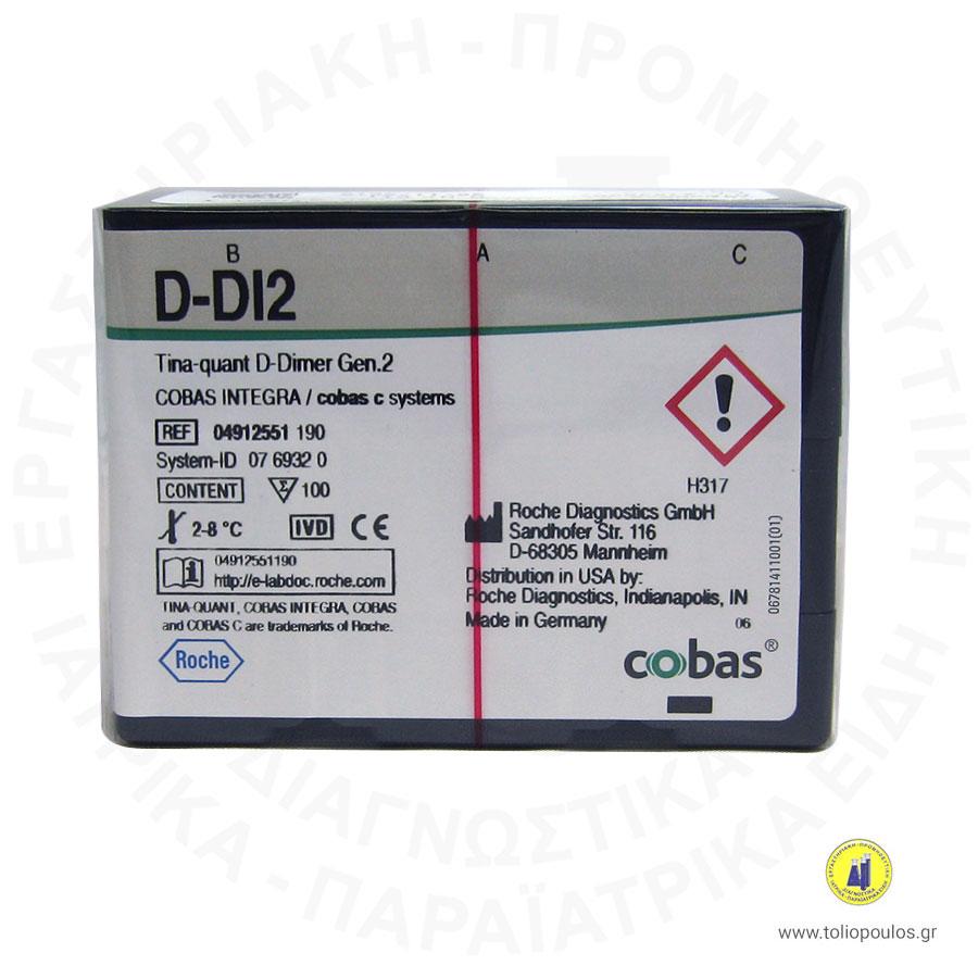 d-dimer-integra