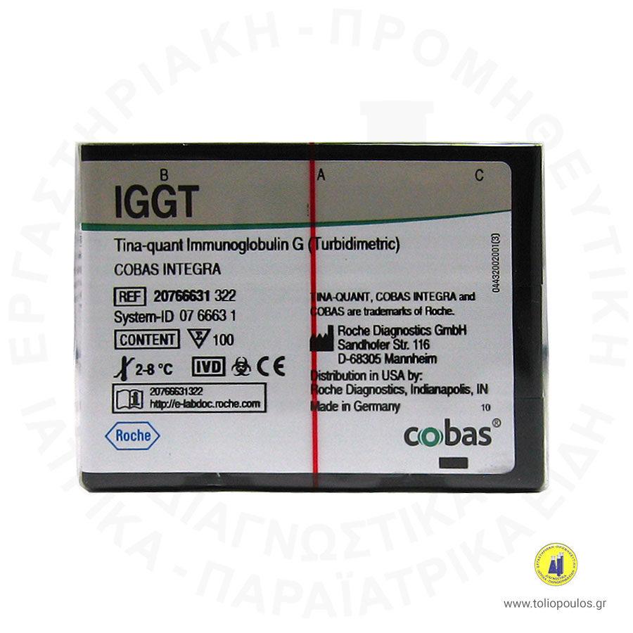 igg-integra