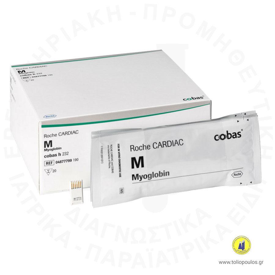 Roche Cardiac Myoglobin H 232