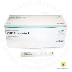 Roche Cardiac Poc Troponin T H 232