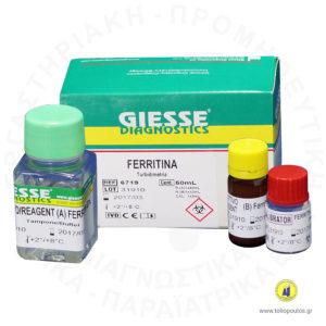 Αντιδραστήριο Κλινικής Χημείας Feritine