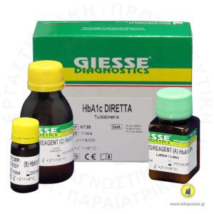 Hba1c Direct Giesse