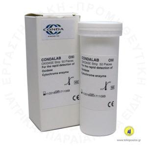 Oxidase Strip Bioprepare 50 tests