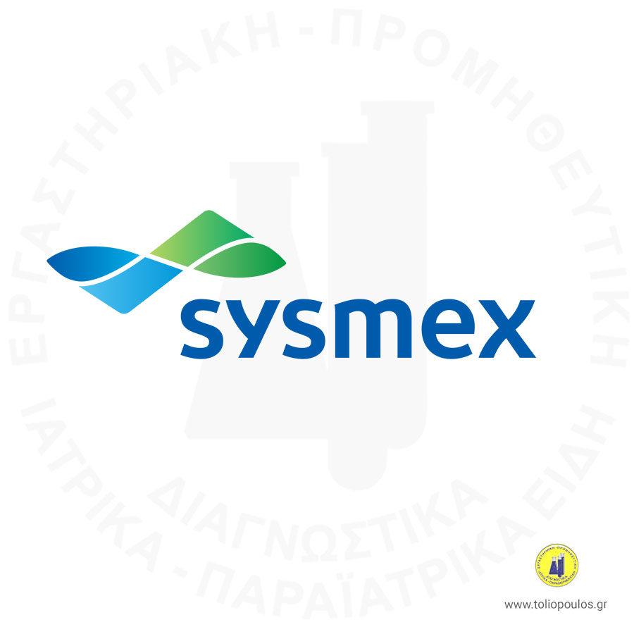 Αντιδραστηριο Αιματολογιας FLUOROCELL WDF 22ml XN-L SYSMEX